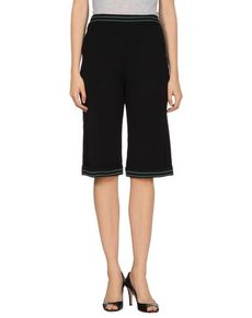 MARNI - 3/4-length short
