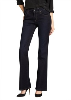 James Jeans legend super-soft stretch cotton blended denim 'Reboot' bootcut jeans